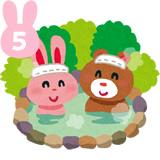 5.温泉でリフレッシュ