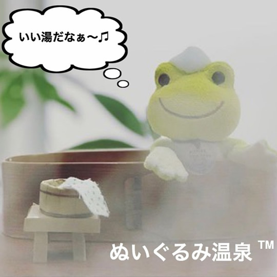 Stuffed animals - ぬいぐるみ温泉 -